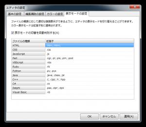 m-dialog-editor-3