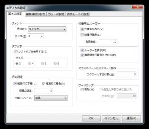 m-dialog-editor1